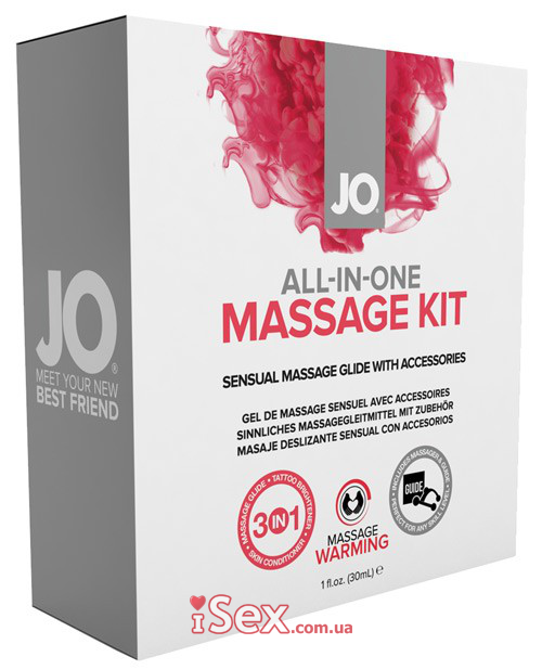 Набор для массажа System JO All-In-One Couples Massage Kit