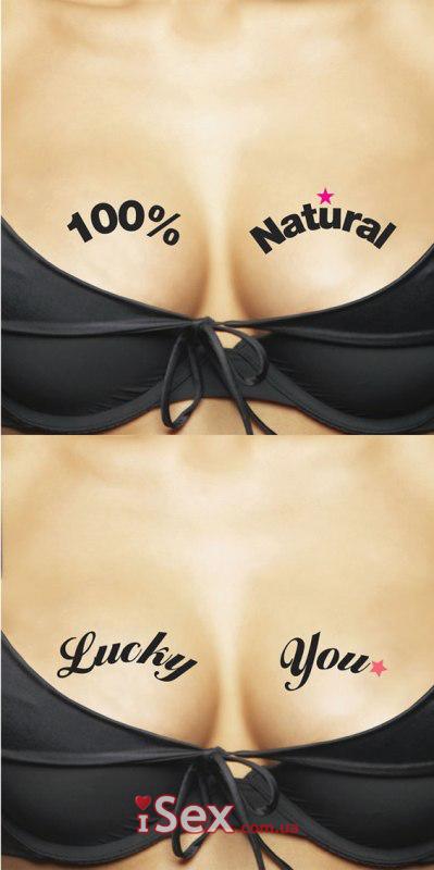 Набор временных татуировок 100% Natural & Lucky You, 2 шт.