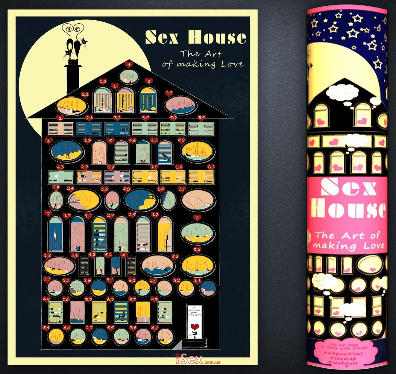 Скретч-карта с позами Камасутры Sex House