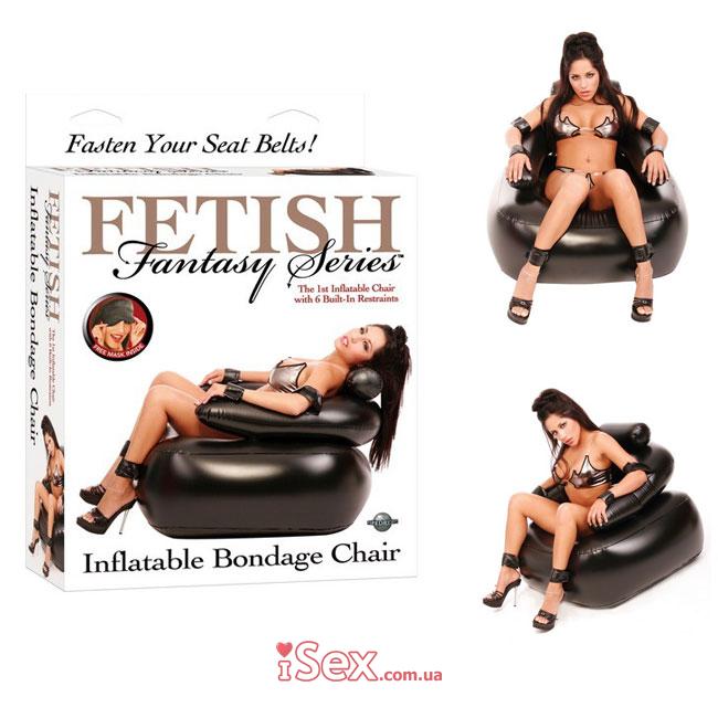 Надувное кресло с фиксаторами