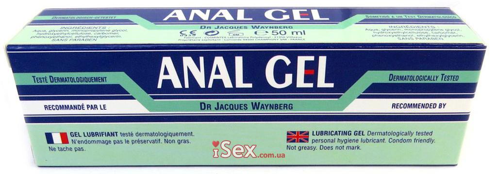 Анальный лубрикант Lubrix Anal gel, 50 мл